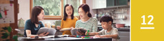 12.lekcia: Mama sdvoma deťmi študuje Bibliu spomocou Jehovovej svedkyne