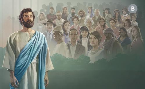 B. Kuvakollaasi: 1. Jeesus Kristus. 2. Eri aikakausina eläneitä ihmisiä, jotka ovat eri-ikäisiä ja joilla on erilainen etninen tausta.