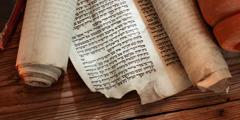 Phurikane biblicka zvitki.