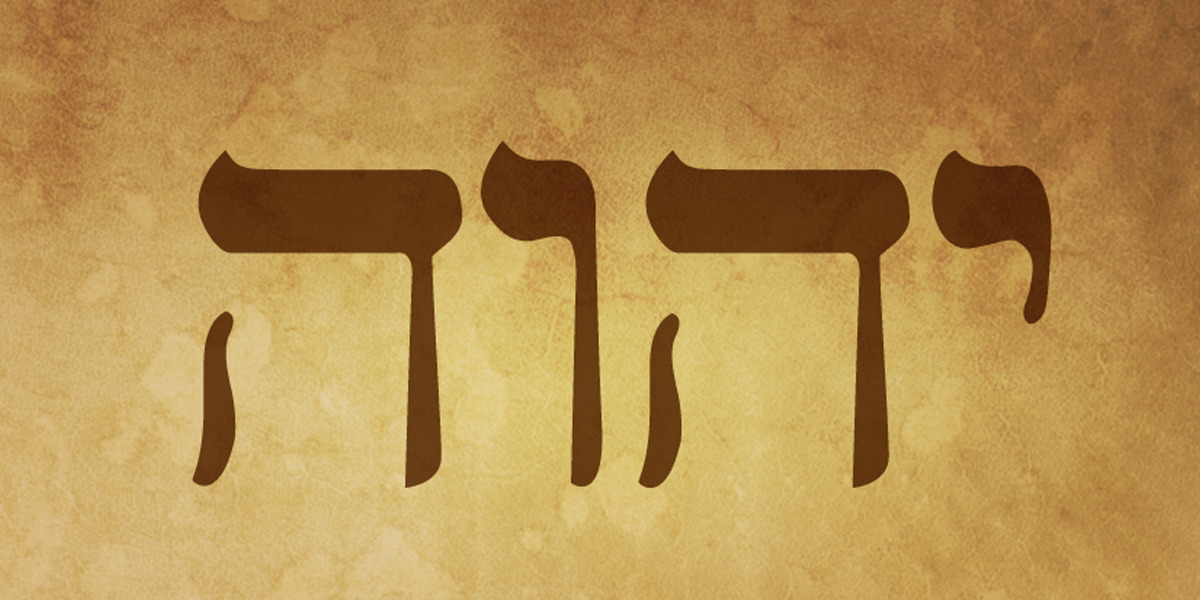 The New Testament—How God's Name Appears in the Bible