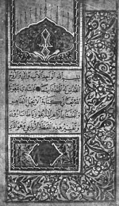 Tatianuksen Diatessaron