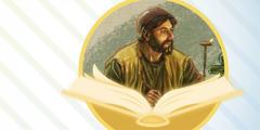 Bibelskribenten Judas