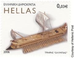 Грецька поштова марка