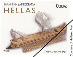 A Greek postage stamp