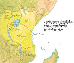 აფრიკის რუკა, სადაც სუაჰილზე ლაპარაკობენ