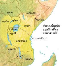 [แผนที่หน้า 26, 27]