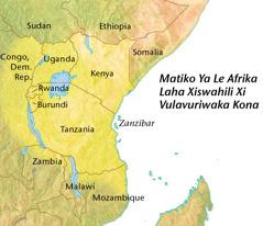 Mepe wa matiko ya le Afrika laha Xiswahili xi vulavuriwaka kona