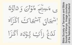 Ett utsnitt ur Matteus första kapitel i en bibel på swahili med arabisk skrift
