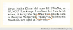 "God's name, Jehovah, in the ""Swahili Union Version"""