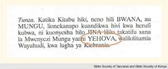 "Guds namn, Jehova, i ""Swahili Union Version"""