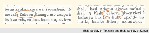 God's Name In Swahili —How it Was Made Known