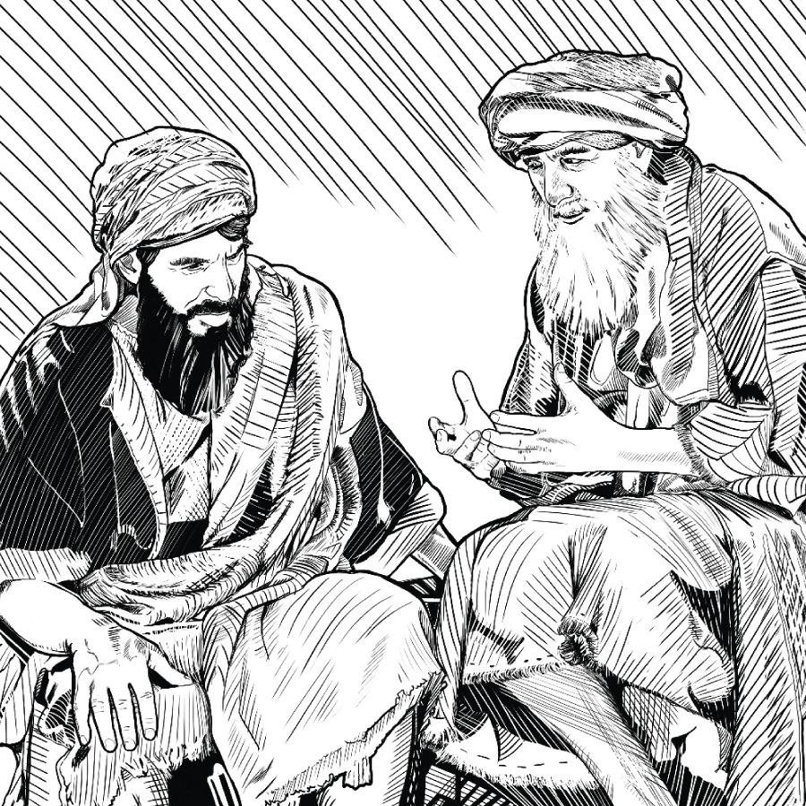 Moses—A Man of Humility