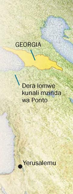 [Mapu]