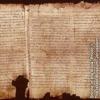 Gammel bibelsk skriftrulle