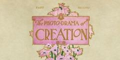 Διαφήμιση του Φωτοδράματος της Δημιουργίας