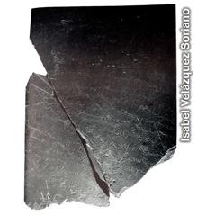라틴어로 성경 구절이 기록된 석판 조각