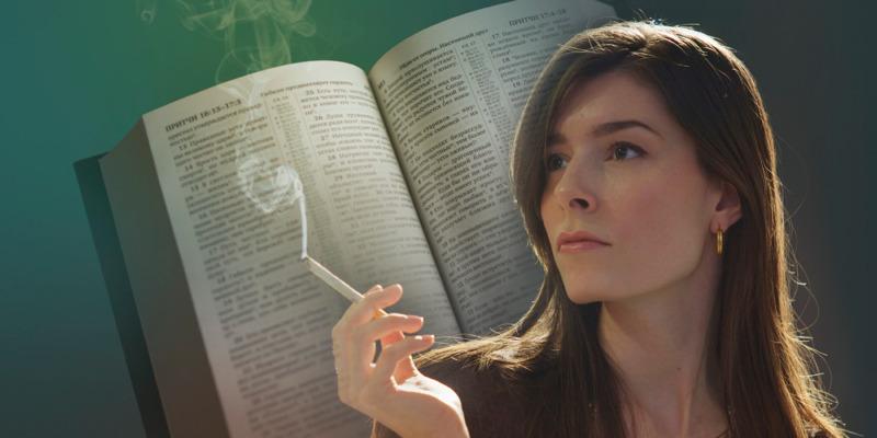 hogyan lehet leszokni a dohányzásról a Bibliában