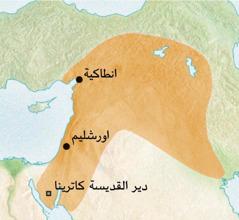 خريطة لمحيط انطاكية وأورشليم حيث نُطق بالسريانية