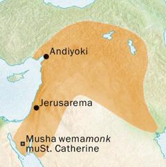Mepu yenharaunda yeAndiyoki neJerusarema kwaitaurwa chiSyriac