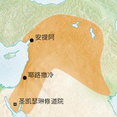 一幅显示了安提阿、耶路撒冷和附近一带的地图,在古代这个地区的人说叙利亚语