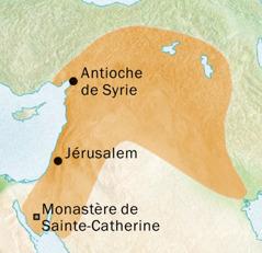 Carte représentant la région où l'on parlait syriaque, englobant Antioche de Syrie et Jérusalem