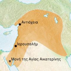 Χάρτης της περιοχής γύρω από την Αντιόχεια και την Ιερουσαλήμ όπου μιλούσαν τη συριακή