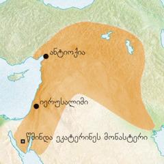 ანტიოქიისა და იერუსალიმის შემოგარენის რუკა, სადაც სირიულად ლაპარაკობდნენ