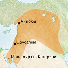 На карті позначено територію, де розмовляли сирійською, зокрема Антіохію та Єрусалим