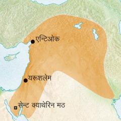 एन्टिओक र यरूशलेम वरिपरिका इलाकाको नक्सा, जहाँ सिरियाक भाषा बोलिन्थ्यो