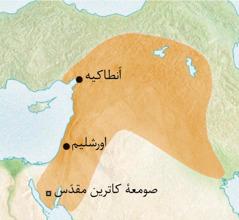 نقشهٔ حوالی انطاکیه و اورشلیم که مردم به زبان سریانی تکلم میکردند