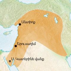 Անտիոքի ու Երուսաղեմի շուրջ եղող տարածքի քարտեզը, որտեղ խոսում էին ասորերեն