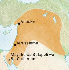 Mapa ye bonisa libaka ze potoloha Antioke ni Jerusalema mo ne ku bulelwa puo ya Syriac