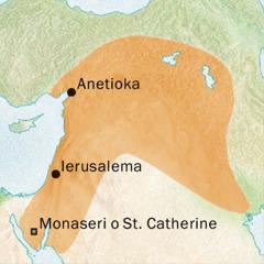 O le faafanua o le vaipanoa o Anetioka ma Ierusalema lea na tautatala i le gagana Syriac