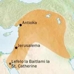 Mmapa wa lefelo le le dikologileng Antioka le Jerusalema kwa go buiwang Sesiria gone
