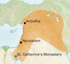 Antiokia ne Yerusalem mpɔtam a na wɔka Syriac kasa ho map
