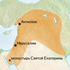 Карта, на которой показана область вокруг Антиохии и Иерусалима, где говорили на сирийском языке