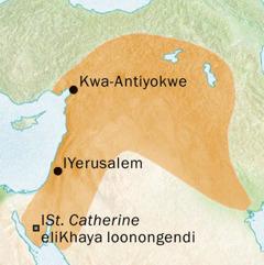 Imaphu yakwa-Antiyokwe naseYerusalem apho kwaluthethwa ulwimi lwesiSyriac khona
