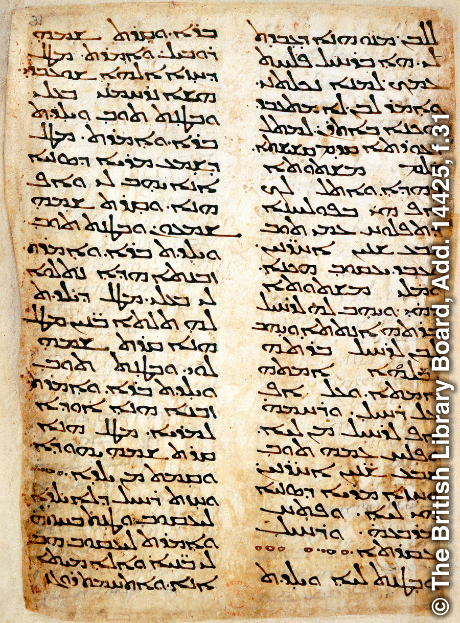 The Syriac Peshitta— A Window on the World of Early Bible