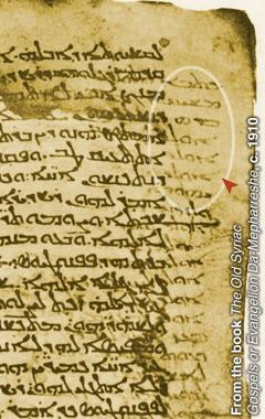Palimpsest manuscript
