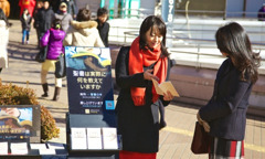 Public witnessing using The Gospel According to Matthew