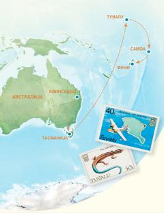 Австралија, Тасманија, Тувалу, Самоа вә Фиҹинин ҝөстәрилдијини хәритә