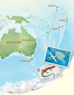 Австралия, Тасмания, Тувалу, Самоа, Фижи көрсөтүлгөн карта