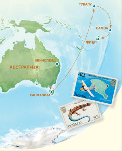 Карта на која се гледаат Австралија, Тасманија, Тувалу, Самоа и Фиџи