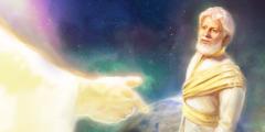 იესო, რომელიც ზეციდან დედამიწაზე ჩამოსასვლელად ემზადება, მამას შეჰყურებს
