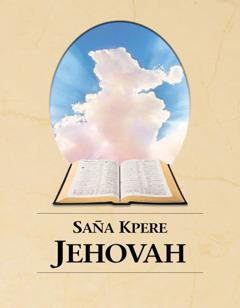 San̄a Kpere Jehovah