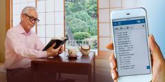 Lesa Beibel imprimí i riba smartphone
