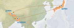 একটা মানচিত্রে জাপান থেকে নেপাল, বাংলাদেশ ও আবার জাপানে ফেরার যাত্রাপথ দেখানো হয়েছে