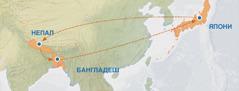 Японирен Непала, Непалтан Бангладеша, Бангладешран Японие кайнӑ ҫула кӑтартакан карттӑ
