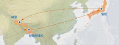 일본에서 네팔과 방글라데시를 거쳐 다시 일본에 돌아온 경로를 보여 주는 지도