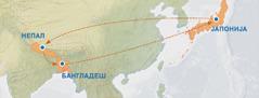 Карта на која е означено патувањето од Јапонија до Непал и Бангладеш, и назад до Јапонија